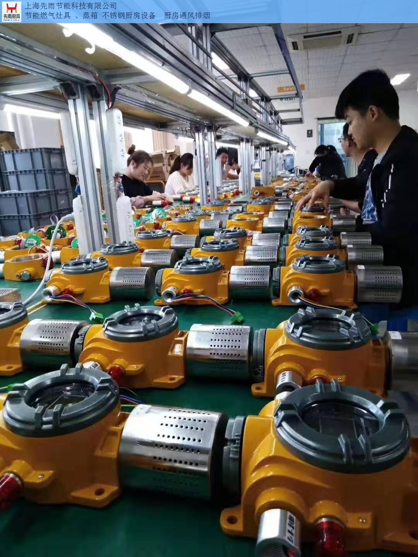 靜安區酒店廚房燃氣檢測報警切斷設備價格 上海先雨廚具廚房工程供應