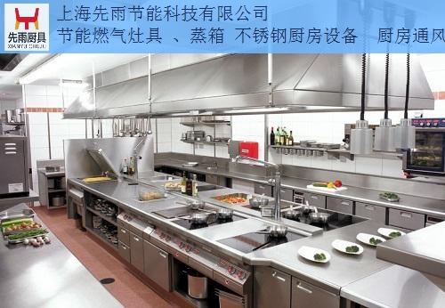 松江区明档厨房工程 上海先雨厨具厨房工程供应