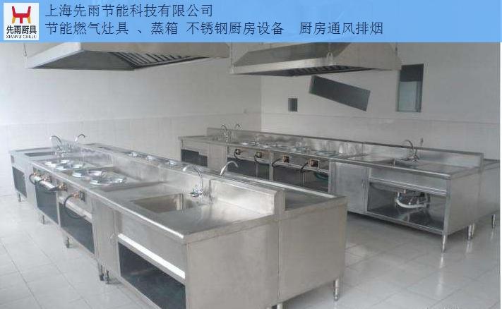 海鲜酒楼厨房工程常用解决方案 上海先雨厨具厨房工程供应