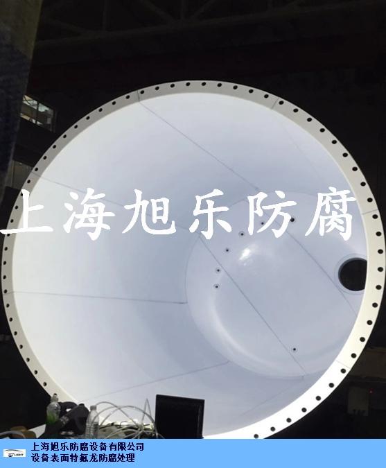 上海防腐蚀防腐涂层推荐厂家,防腐涂层