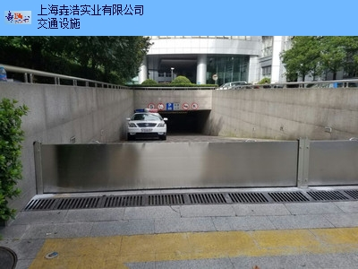 湖北201不锈钢防汛挡水板维修 创造辉煌「上海垚浩实业供应」