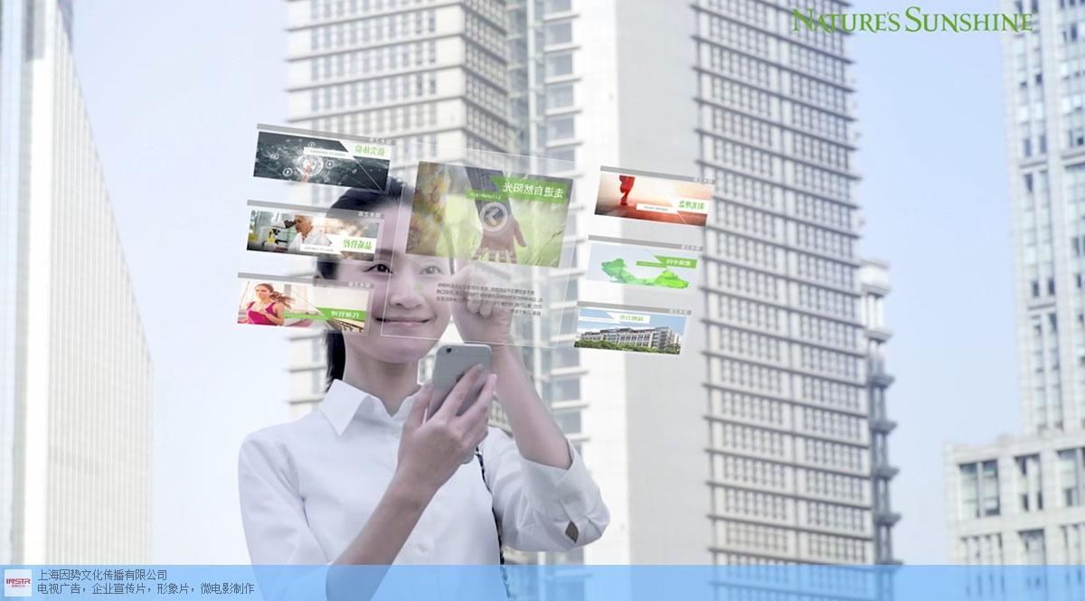 河南大型TVC高品質選擇 服務至上「上海因勢文化傳播供應」