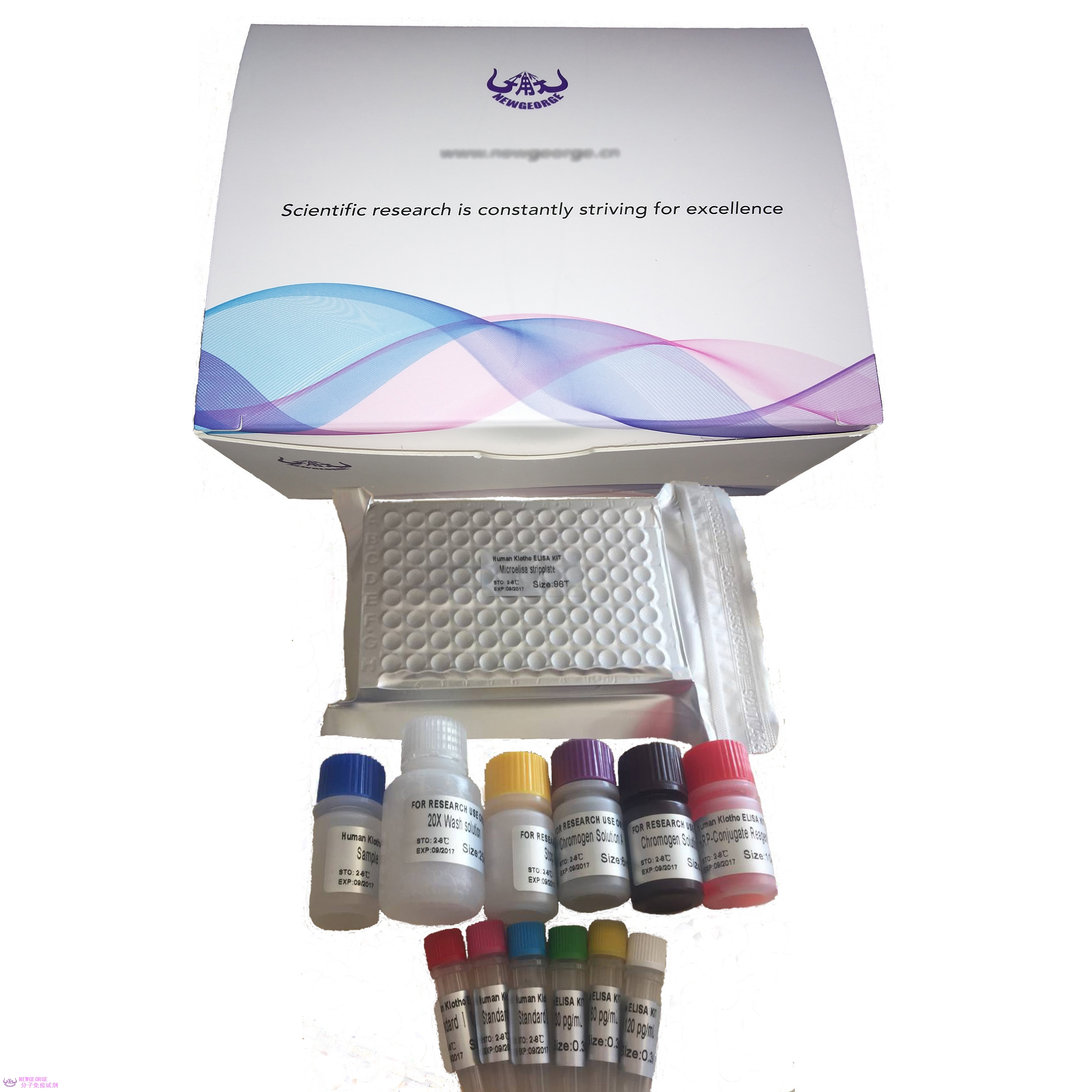 肠脂肪酸结合蛋白-IFABPELISA试剂盒厂家 欢迎咨询「上海元敏生物科技供应」