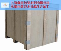 胶合板木箱服务至上,胶合板木箱