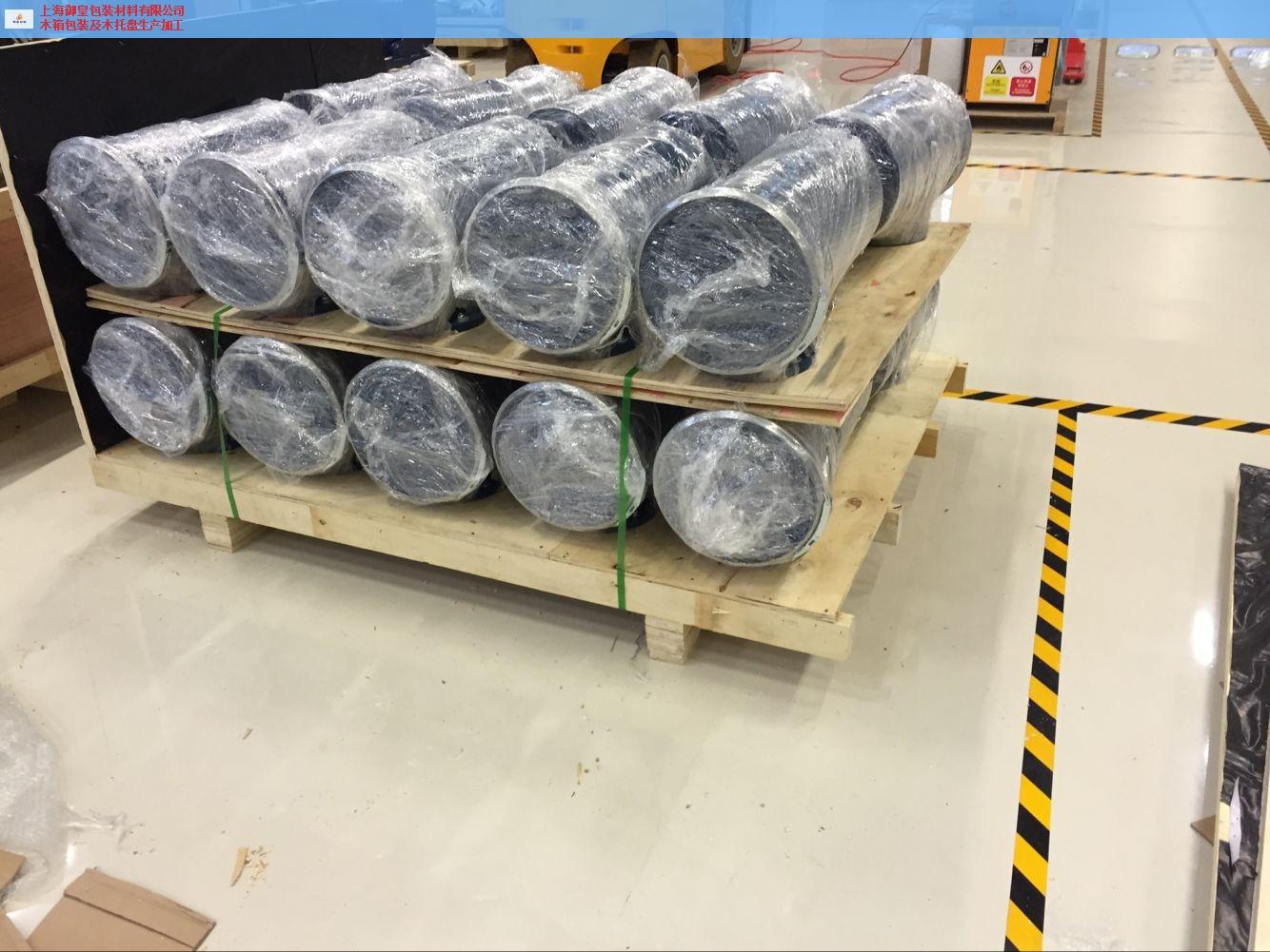 江苏加工免熏蒸木箱价格 真诚推荐「上海御皇包装材料供应」