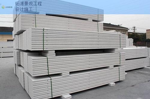 江苏ALC蒸压加气混凝土板 创造辉煌 上海柘源景观工程供应
