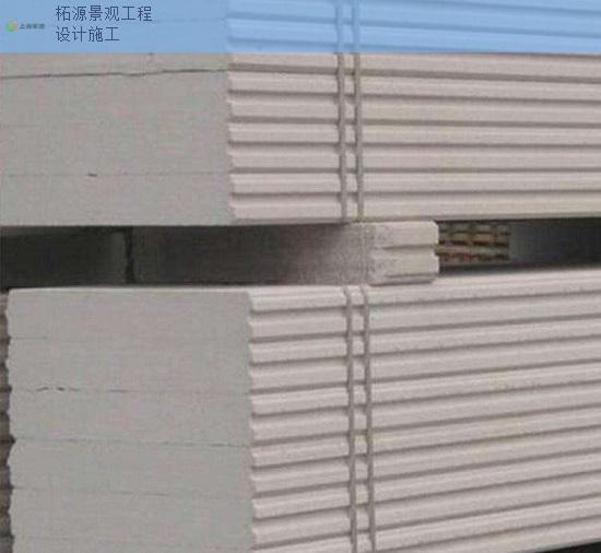 上海口碑好ALC蒸压加气混凝土板 诚信互利 上海柘源景观工程供应