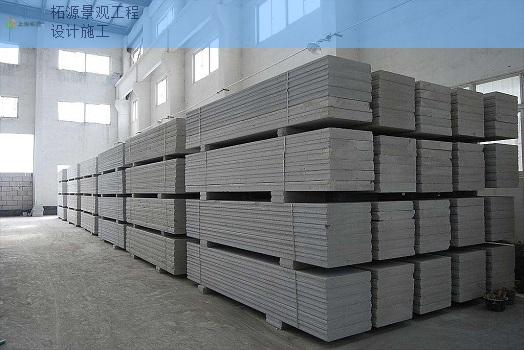 口碑好ALC蒸压加气混凝土板厂家报价 来电咨询 上海柘源景观工程供应
