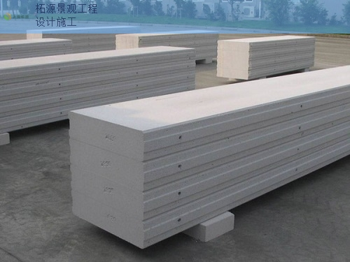 江苏ALC蒸压加气混凝土板厂家哪家好 服务为先 上海柘源景观工程供应