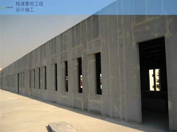 揚州ALC蒸壓加氣混凝土板供應商 歡迎來電 上海柘源景觀工程供應