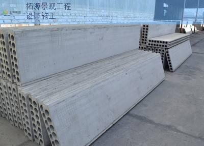 江苏直销GRC轻质隔墙板 欢迎咨询 上海柘源景观工程供应