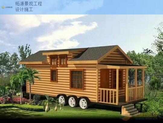 江苏木房子设计施工联系人 值得信赖 上海柘源景观工程供应