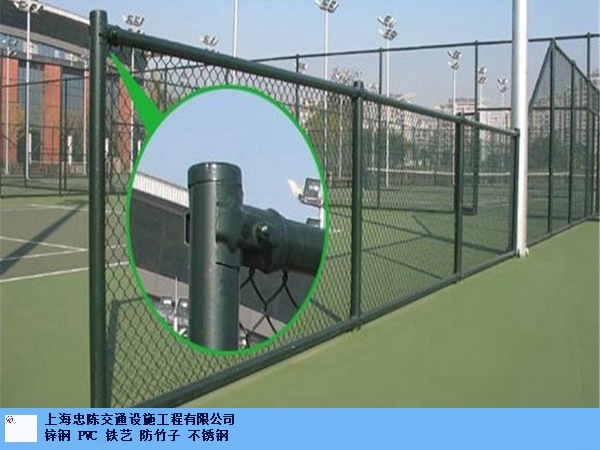 黄浦区正规护栏网制造厂家,护栏网