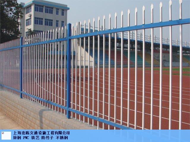 浦东新区优质锌钢护栏质量放心可靠,锌钢护栏