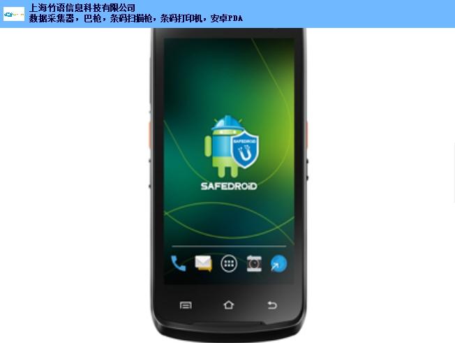 福建专用优博讯I6310价格 诚信经营「上海竹语信息科技供应」