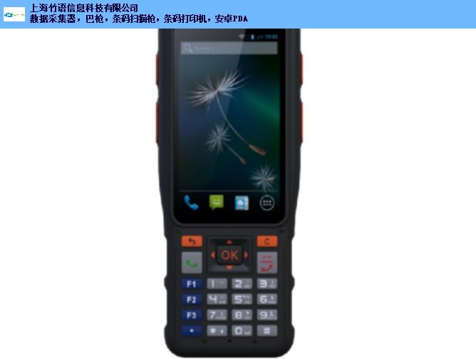 四川官方PDA租赁价格 来电咨询「上海竹语信息科技供应」