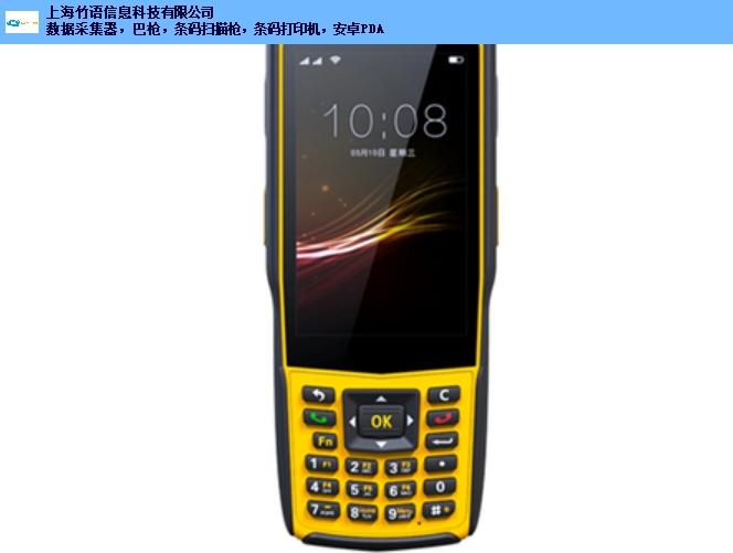 湖南原装PDA租赁性价比高 创新服务「上海竹语信息科技供应」