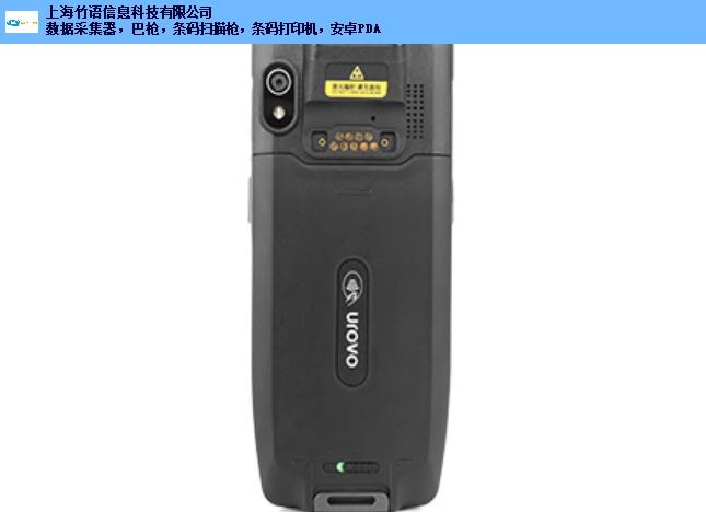 河南优博讯DT40销售厂家 客户至上「上海竹语信息科技供应」