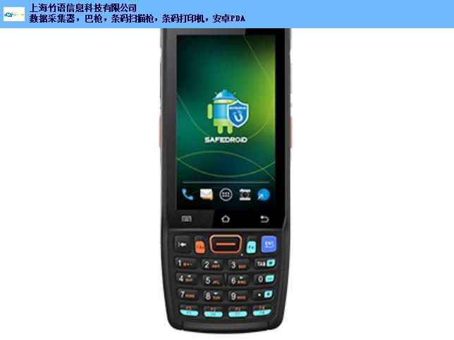四川官方优博讯DT40销售电话 贴心服务「上海竹语信息科技供应」