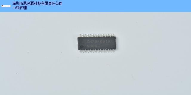 芯片开发SH79F0819价格 诚信经营「深圳市思创源科技供应」