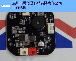 杭州芯片方案智能香薰机方案哪家专业,智能香薰机方案