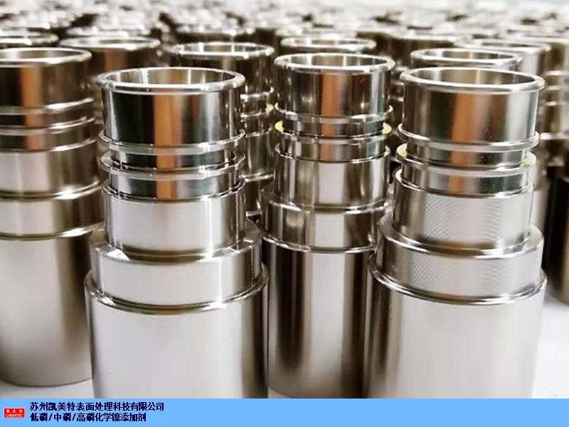 台州高磷化学镍络合剂,高磷化学镍