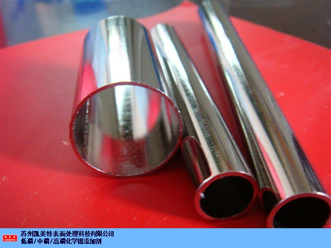 嘉兴铝合金低磷化学镍,低磷化学镍