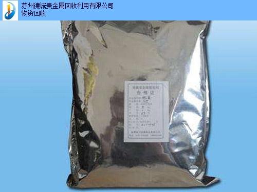 海南银钯浆回收值多少钱 贴心服务 苏州德诚贵金属回收利用供应
