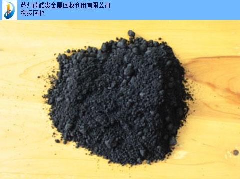 江西硝酸钯回收值多少钱 服务为先 苏州德诚贵金属回收利用供应