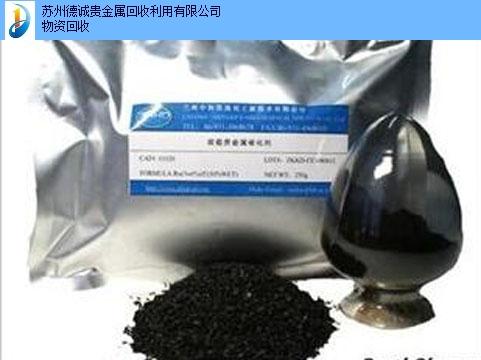 湖北四三苯基膦鈀回收價格走勢 歡迎來電 蘇州德誠貴金屬回收利用供應