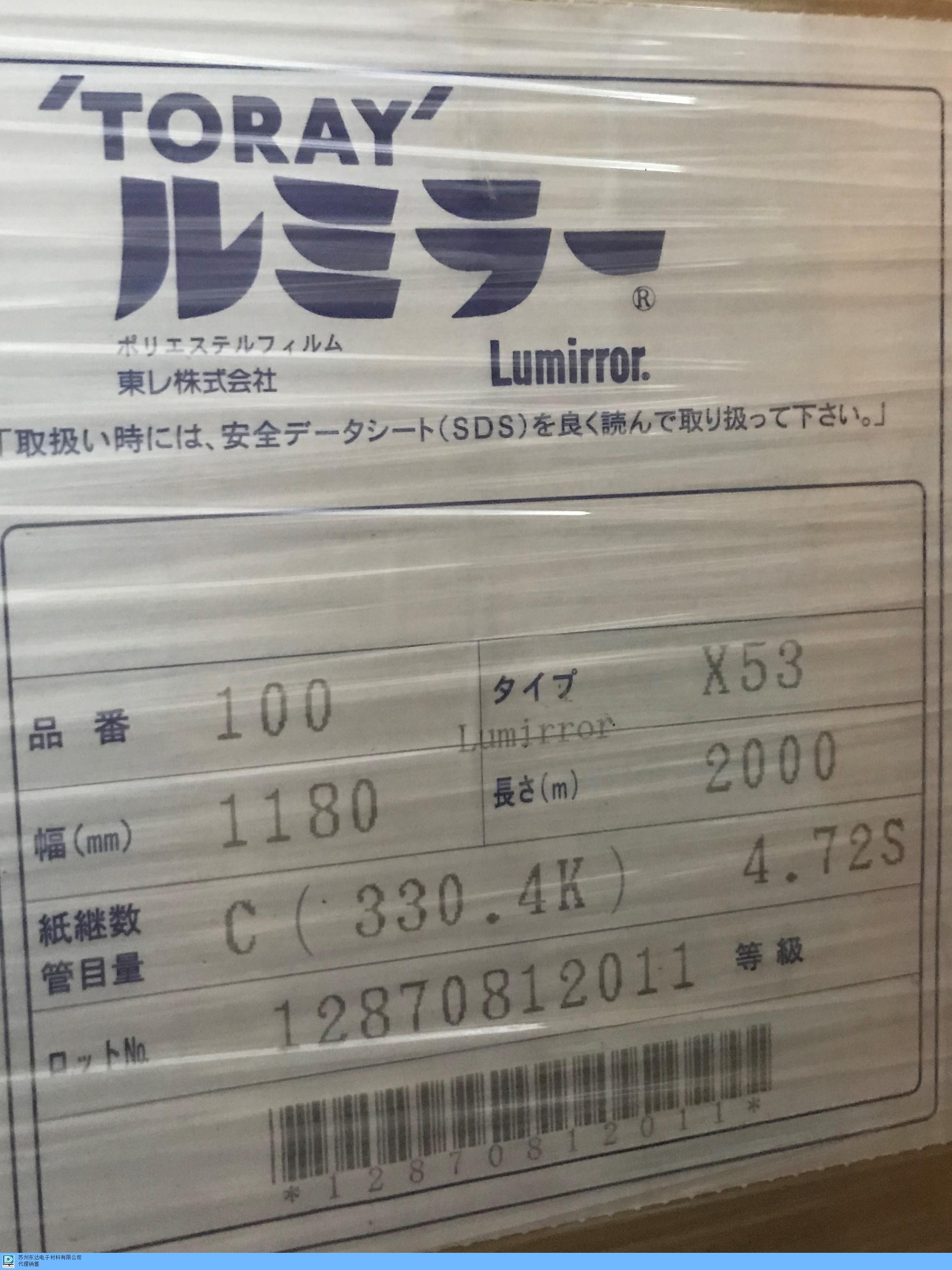 徐州乳白pet薄膜直销 诚信互利「苏州东达电子材料供应」