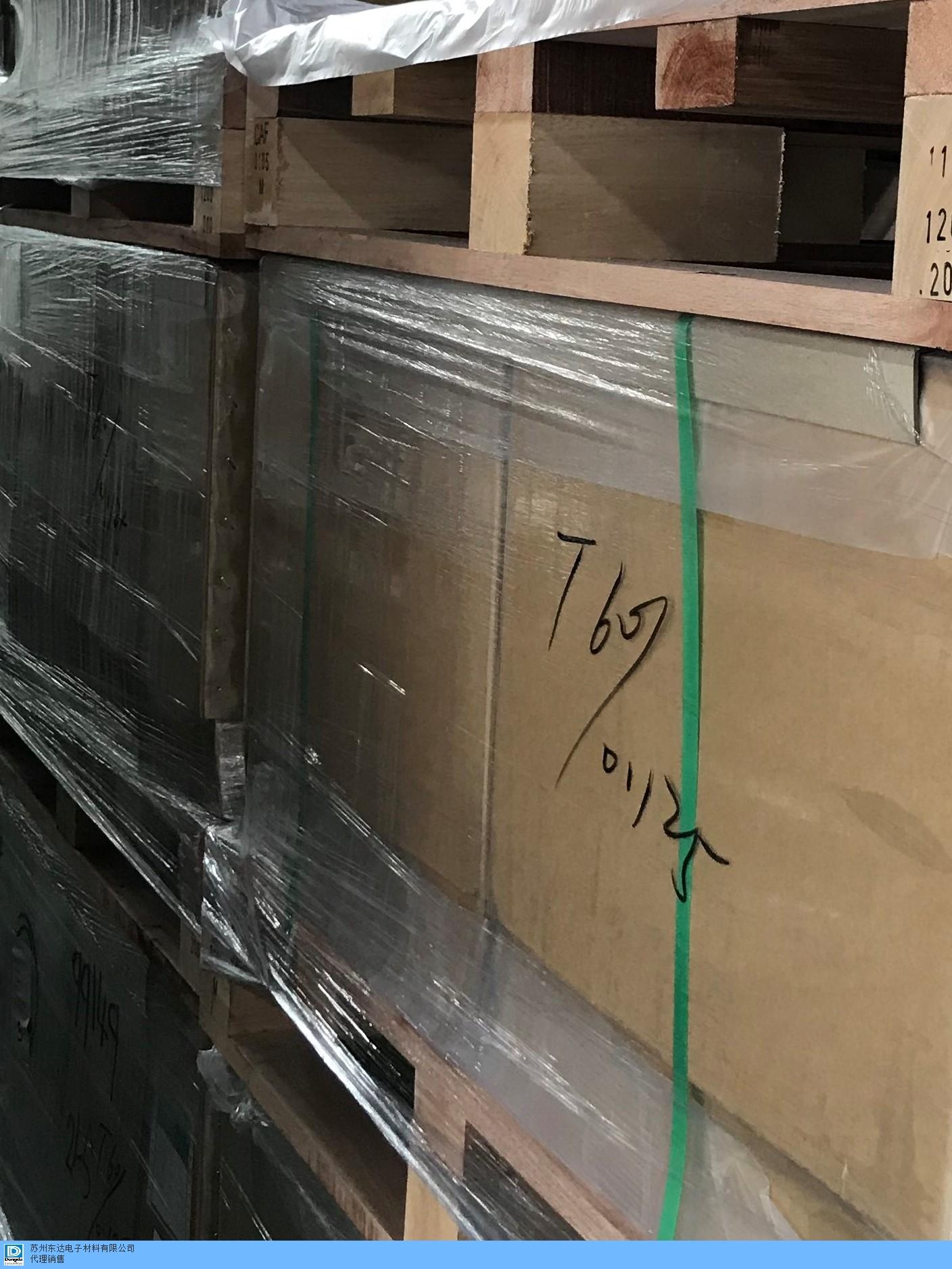 黄山绝缘pet薄膜求购 真诚推荐「苏州东达电子材料供应」