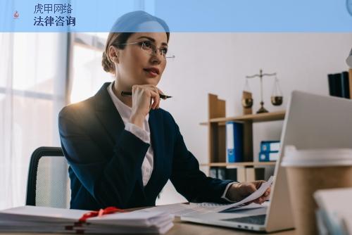 湖北证券保险咨询公司 虎甲网络科技供应