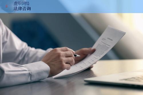 北京股权代持咨询平台 虎甲网络科技供应