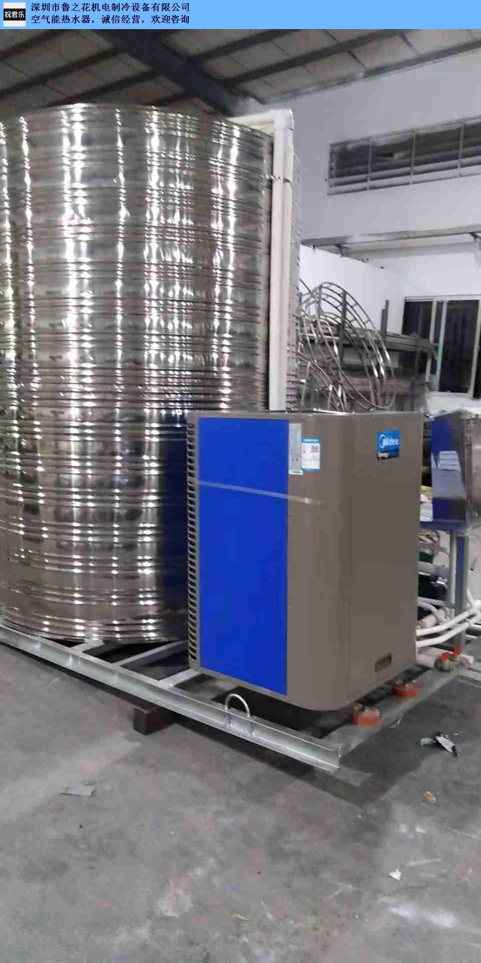 肇庆正宗空气能热水器源头好货,空气能热水器