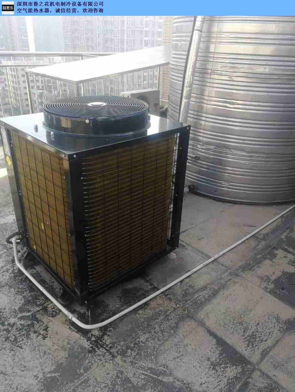 福田正宗空气能热水器上门安装,空气能热水器