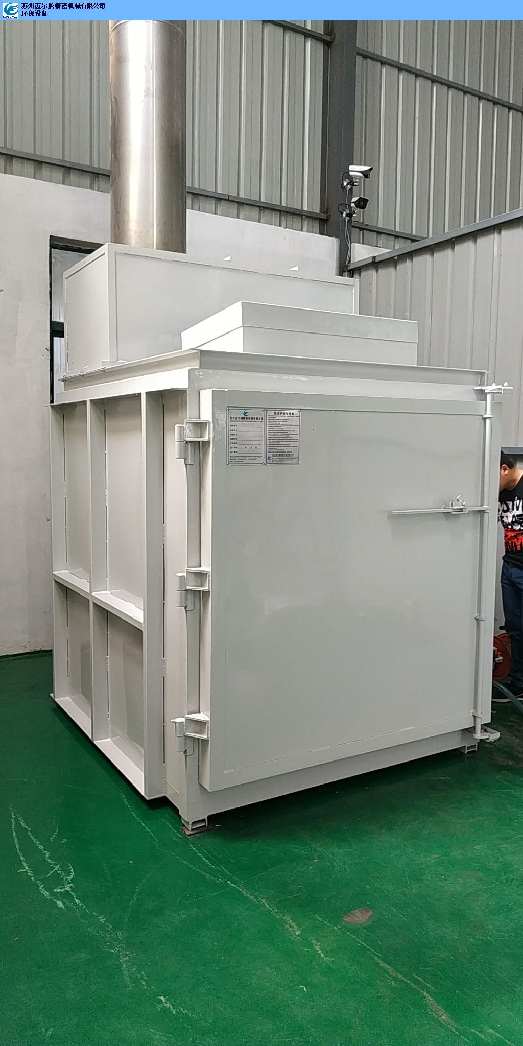 天津挂具热洁炉品牌 欢迎咨询 苏州迈尔腾精密机械供应