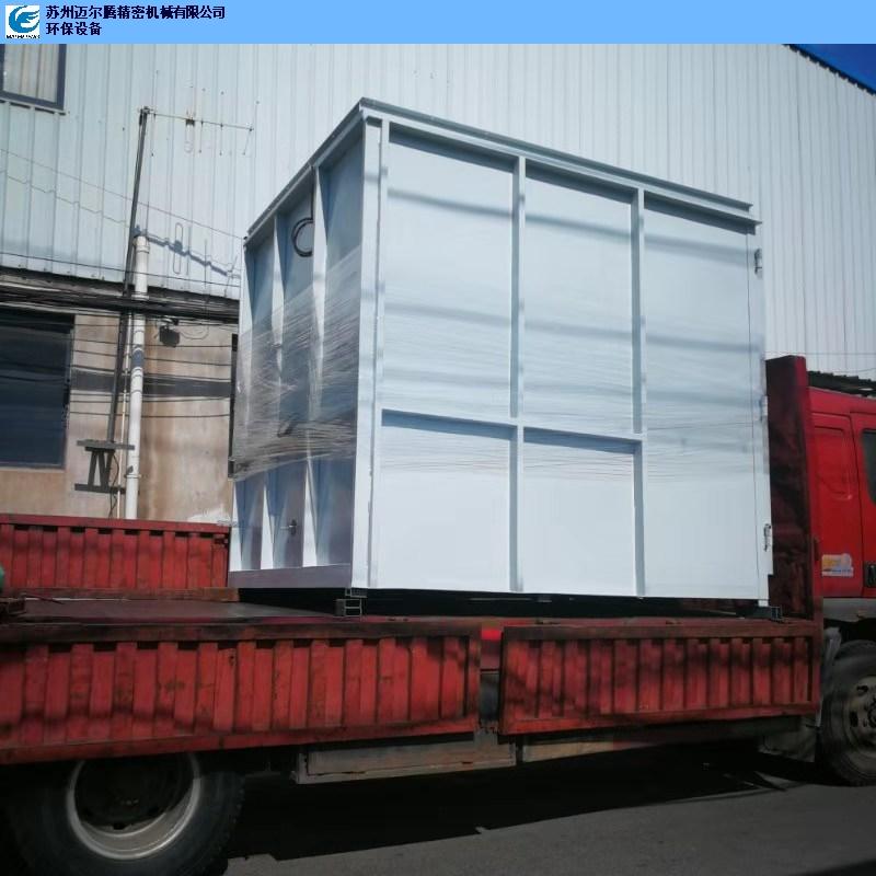 江苏热清洁炉需要多少钱 欢迎来电 苏州迈尔腾精密机械供应