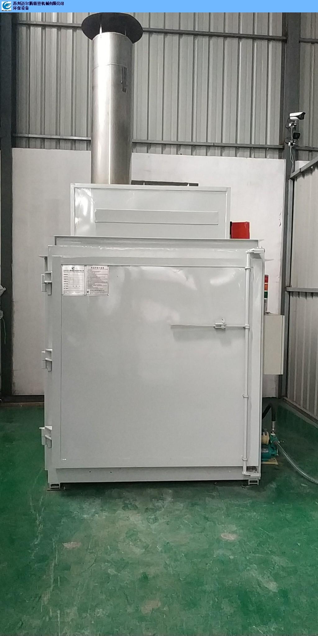 上海脱塑炉需要多少钱 服务至上 苏州迈尔腾精密机械供应
