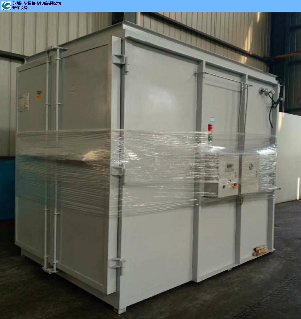 重庆脱塑炉 服务至上 苏州迈尔腾精密机械供应