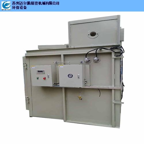 上海脱塑炉厂家 欢迎来电 苏州迈尔腾精密机械供应