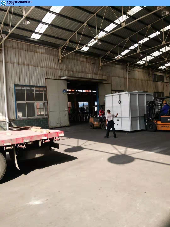 天津剥漆炉 贴心服务 苏州迈尔腾精密机械供应