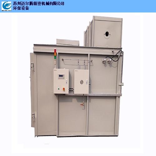 上海挂具脱漆炉 推荐咨询 苏州迈尔腾精密机械供应