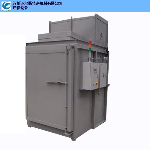 上海吊具脱漆炉 贴心服务 苏州迈尔腾精密机械供应