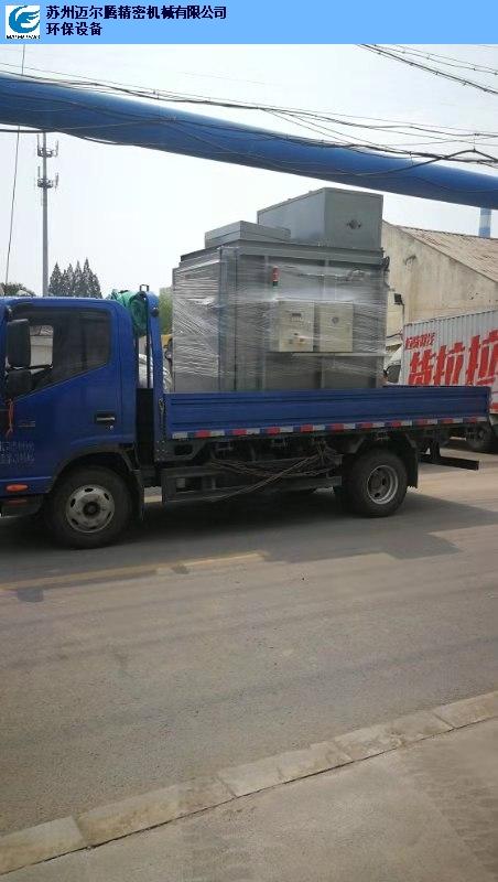 连云港脱漆脱漆炉 欢迎咨询 苏州迈尔腾精密机械供应