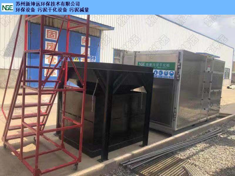 安徽工业危废污泥干化机脱水处理,危废污泥干化机