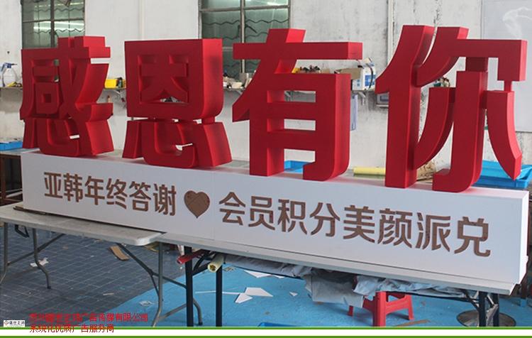 南通专业商业标识设计安装需要多少钱,商业标识设计安装