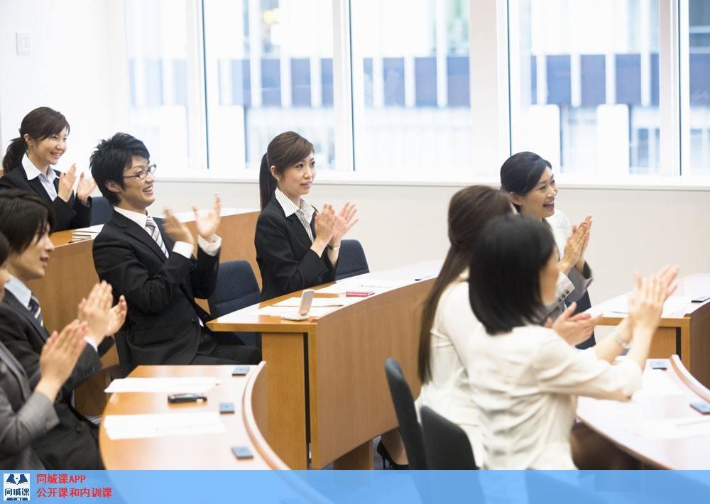 苏州效果好的薪酬体系公开课,薪酬体系