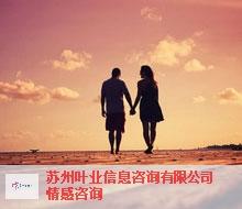 锦州怎么挽留情感,情感