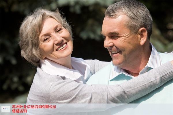 提供苏州市桂林如何提升恋爱技巧厂家苏州叶业信息咨询供应